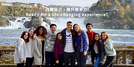 AFS一年海外交流計劃講座 | 1-Year Global Youth Exchanges for Ages 15-18 Seminar tickets
