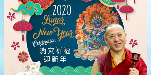 Chinese New Year Celebration and Mahakala Puja 消灾祈福迎新年 (2020)