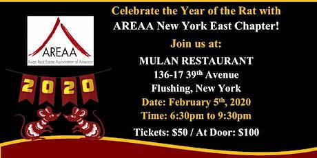AREAA CNY2020 tickets