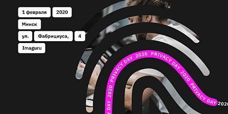 Privacy Day — 2020 tickets
