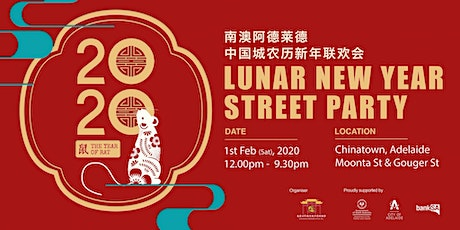 2020  Lunar New Year Street Party tickets