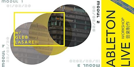 DIE RAKETE ABLETON WORKSHOP - Modul 2 w/ Gleb Lasarew Tickets