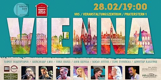 Пощенска кутия за приказки във Виена! 2.0
