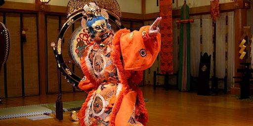 Gagaku & Budo: Japanese Court Music and Martial Arts by Meiji Jingu