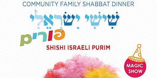 Shishi Israeli Purim 2020
