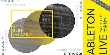 DIE RAKETE ABLETON WORKSHOP - Modul 3 w/Gleb Lasarew  Tickets