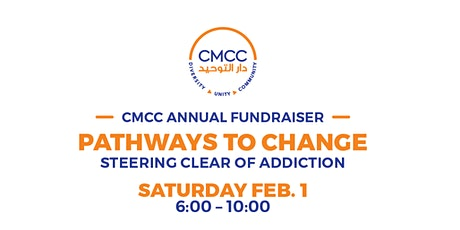CMCC Annual Fundraiser tickets
