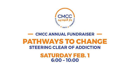 CMCC Annual Fundraiser