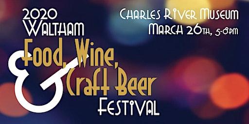 2020 Waltham Food, Wine, & Craft Beer Festival
