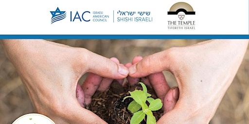 Shishi Israeli Tu Bishvat
