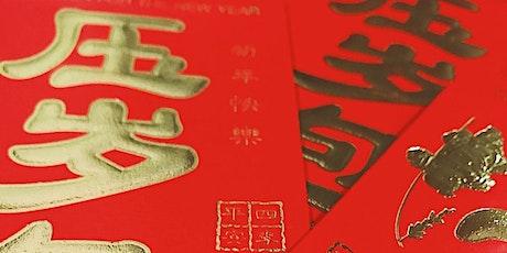 Savina Lunar New Year Open House tickets