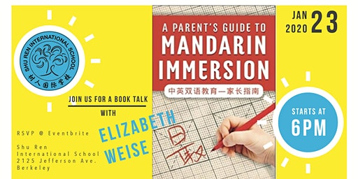 Guest Author Elizabeth Weise: A Parent's Guide to Mandarin Immersion