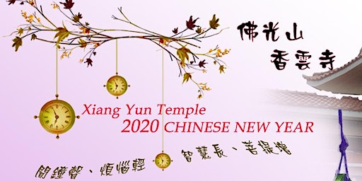 2020 Chinese New Year Celebration at IBPS-Austin (Xiang Yun Temple)