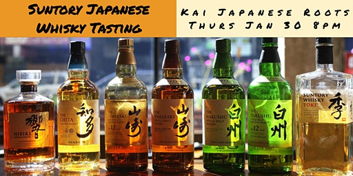 SOLD OUT! Women Who Whiskey Los Angeles ~ Suntory Japanese Whisky Tasting!