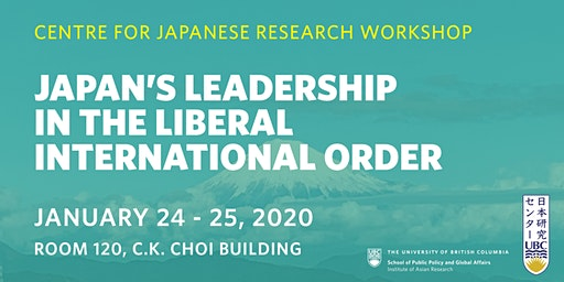 Japan's Leadership in the Liberal International Order - Panel 1