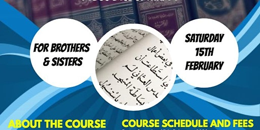 Usul Hadith Day Course
