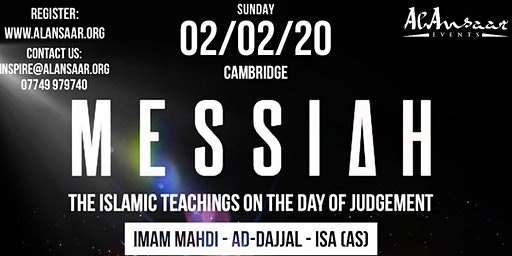 MESSIAH - Islamic Teachings on the Day of Judgement