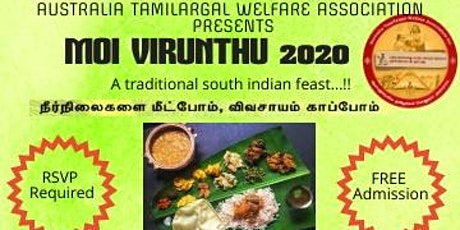 MOI VIRUNDHU 2020 - Food for a Cause tickets