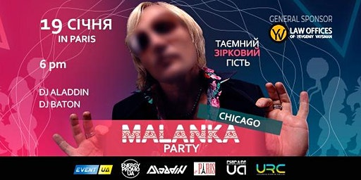 Malanka Party 2020 (Маланка на сучасний лад)
