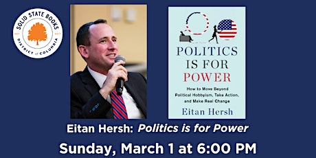 Eitan Hersh: Politics is for Power tickets