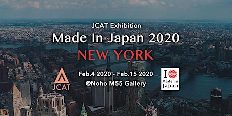 Made in Japan 2020 [February]Team A tickets