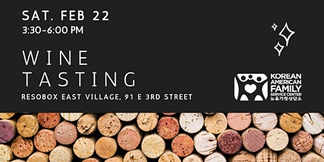 KAFSC Wine Tasting: Discovering the New World tickets