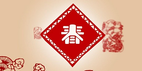 VUCSSA Lunar New Year Celebration tickets