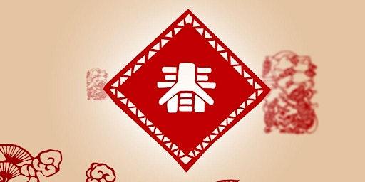 VUCSSA Lunar New Year Celebration