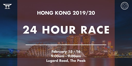 NEW EVENT PAGE for Hong Kong 24 Hour Race 2019