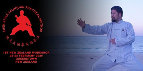 Queenstown Chen Style Taijiquan Practical Method Workshop tickets