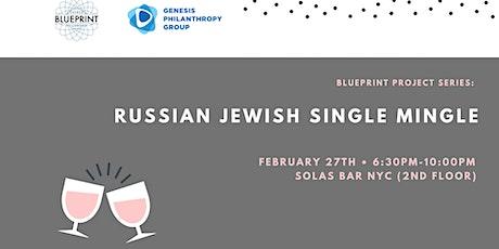 Russian Jewish Single Mingle tickets
