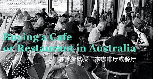 Buying a Cafe or Restaurant in Australia - Sydney