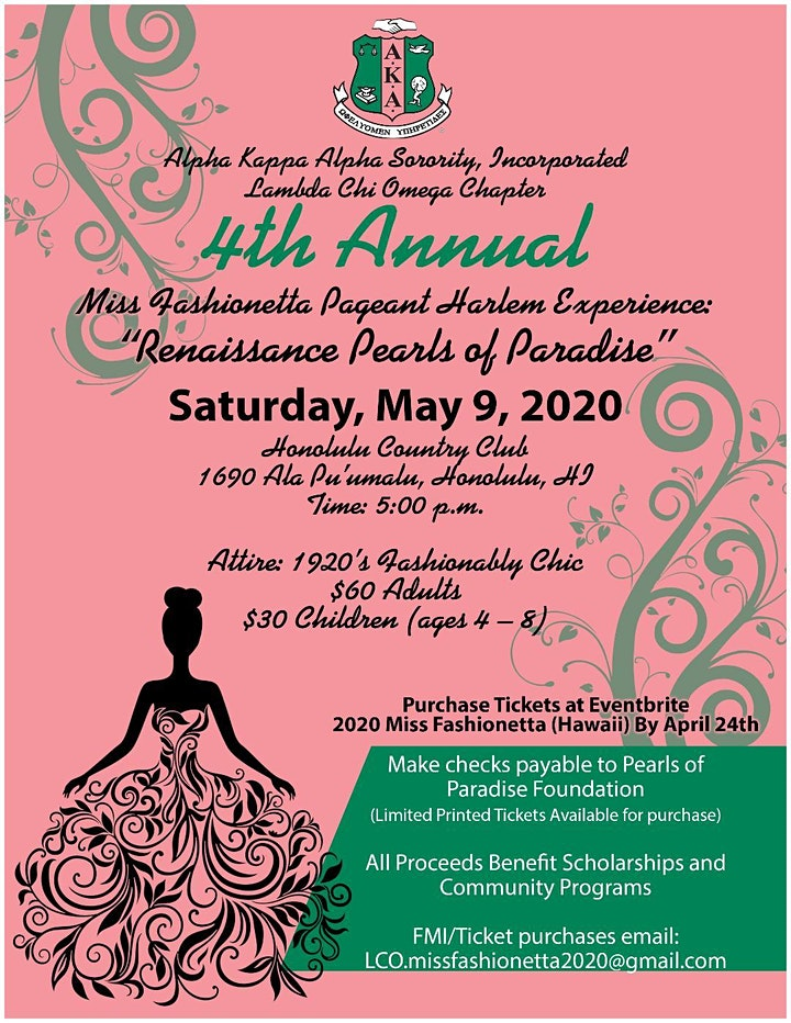 4th Annual Miss Fashionetta Pageant image