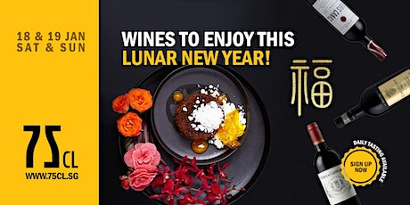 Wines to Enjoy This Lunar New Year! tickets