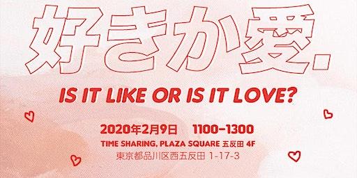 """Isit Like or Isit Love?"" - Relationship Workshop"