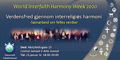 World Interfaith Harmony Week 2020 tickets