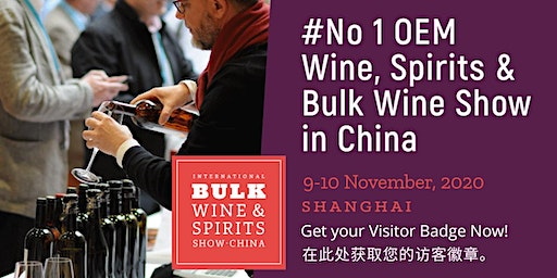 2020 International Bulk Wine and Spirits Show - Visitor Registration (China)