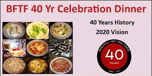 BFTF 40th Anniversary Dinner