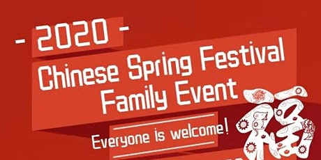 Chinese Spring Festival Family Event tickets