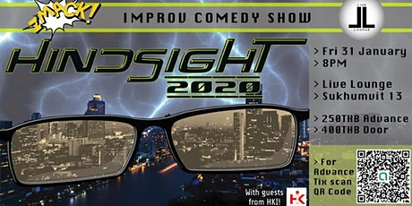 Zmack's January Show: Hindsight 2020 tickets