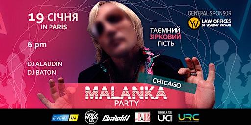 MALANKA Party 2020 (Меланка на сучасний лад)