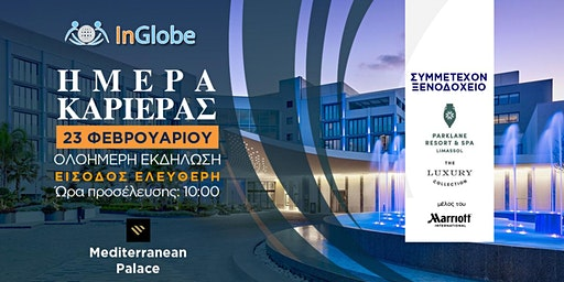 JobFair / Parklane, a Luxury Collection Resort & Spa, Limassol by Marriot