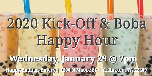 NAAAP DC: 2020 Kick-Off & Boba Happy Hour
