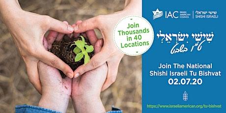 National Shishi Israeli Tu B'shvat: East Bay tickets