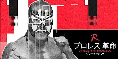 Pro Wrestling Revolution - San Francisco,  March 20 tickets