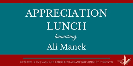 Appreciation Lunch in honour of former Executive Director, Ali Manek tickets