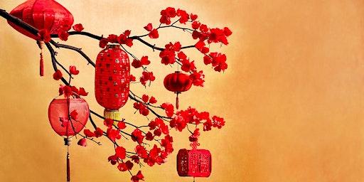 Lunar New Year Concert ft. Joyce Wrice, Justin Park, & TFTI Dance