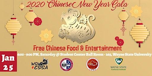 2020 Chinese New Year Gala