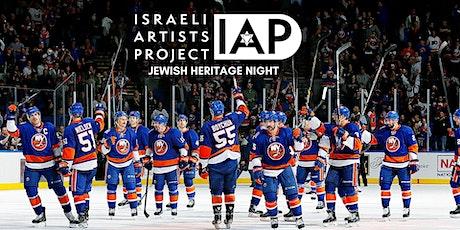 IAP at New York Islanders Jewish Heritage Night (March 22) tickets