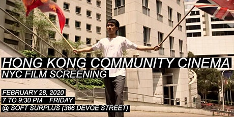 Hong Kong Community Cinema (NYC Film Screening) tickets